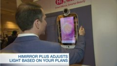 A smart mirror that will point out your wrinkles, offer makeup tips