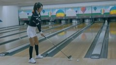 The Keg Must See: When bowling and golf is life...you combine them