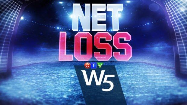 Net Loss: The Bryan Berard story