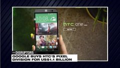 Google beefs up its mobile hardware business with HTC deal