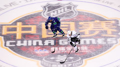 Daly: Main goal in China is to make NHL relevant