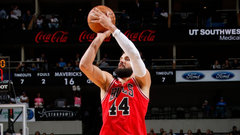 NBA: Knicks 102, Bulls 104