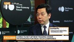 Every Company Should Embrace AI, Says Sinovation's CEO