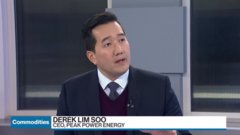 Power Shift: Energy storage systems to help ease peak demand