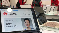 Huawei CFO Meng Wanzhou arrested in Vancouver at U.S.'s behest