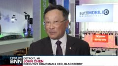 BlackBerry unveils cybersecurity program Jarvis for automobiles, ramping up bet on cars