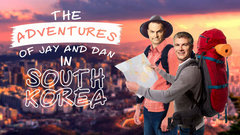 The adventures of Jay and Dan in South Korea