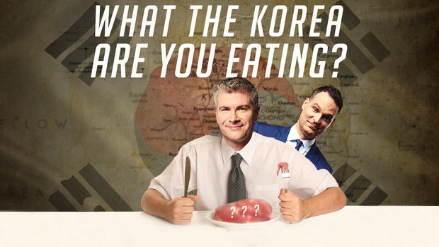 What the Korea Are You Eating?