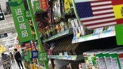 China vows to retaliate as Trump threatens more tariffs