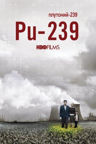 PU 239