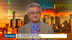 BOJ Has Taken Very Quiet First Step Towards Exit, Professor Ito Says