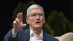 Apple expands in Austin as CEO Tim Cook set to meet Trump