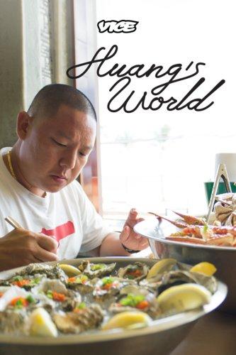 Huang's World