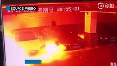 Tesla investigating incident of car catching fire in Shanghai