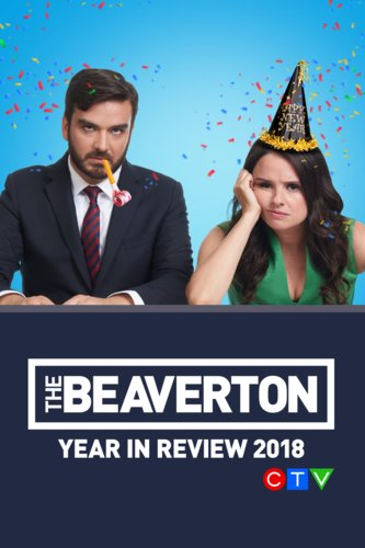 The Beaverton's Year in Review: 2018
