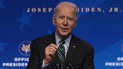 Biden's Inaugural Speech to Plead forUnity
