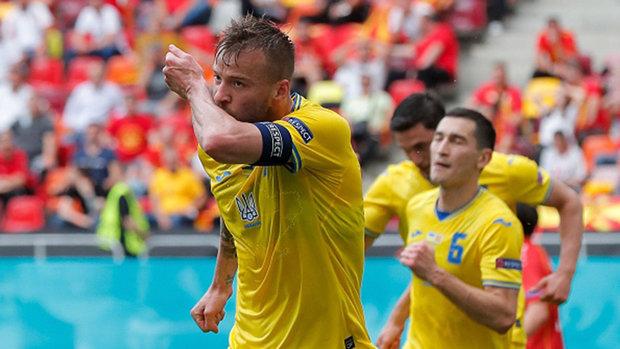 Euro 2020 extended highlights: Ukraine vs. North Macedonia