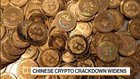 Crypto recovery suggests players want to move past China ban